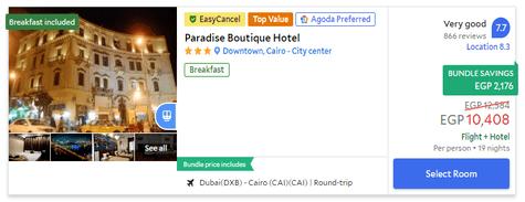 Buy Flight Tickets at Agoda