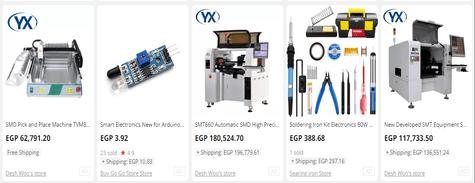 AliExpress Consumer Electronics