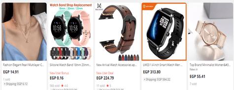 AliExpress Watches & Jewellery