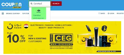 Carrefour Coupon.com.eg