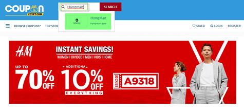 Homzmart Couponegypt.com