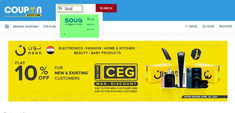 Souq CouponEgypt.com