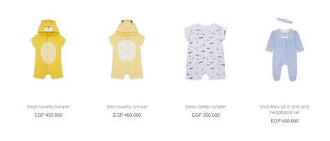 Mothercare Baby Cloth