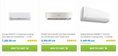 Souq Appliances