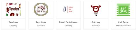 Talabat Grocery