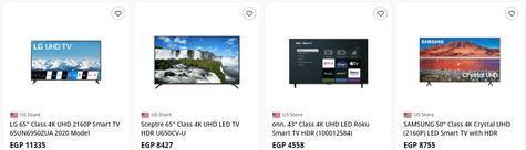 Ubuy Electronics